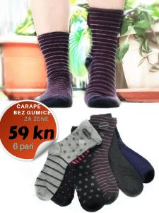 ženske čarape bez gume