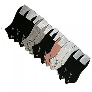 jednobojne pamučne stopalice - s ukrasima