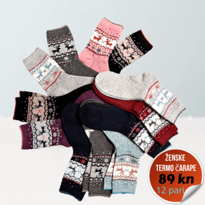 tople ženske čarape